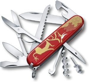 Victorinox Huntsman Year of The Ox 2021 Limited Edition